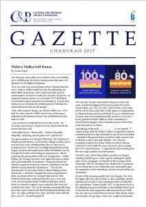 catford & bromley synagogue gazette chanukah 2017