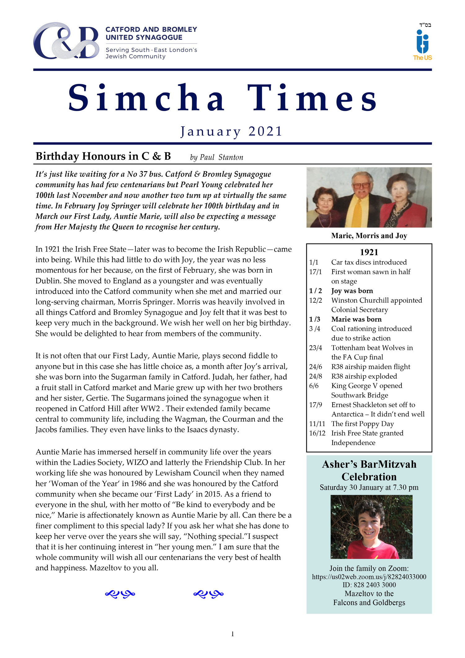 Catford and Bromley Synagogue Simcha Times January 2021